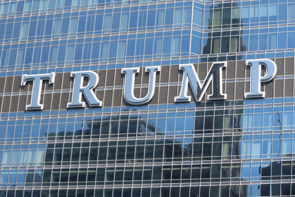 A photo of the Trump International Hotel and Tower in Chicago taken in 2014.