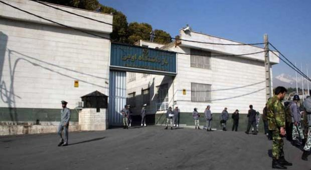 Evin House of Detention in Tehran, Iran
